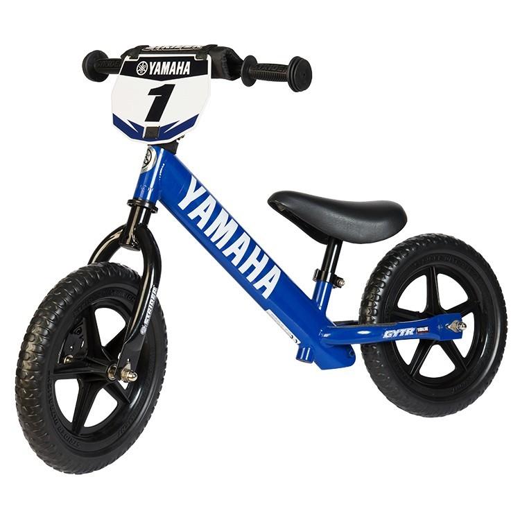 Ktm No Pedal Balance Bike